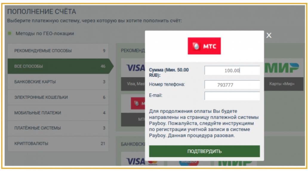 Бонус Мелбет в России